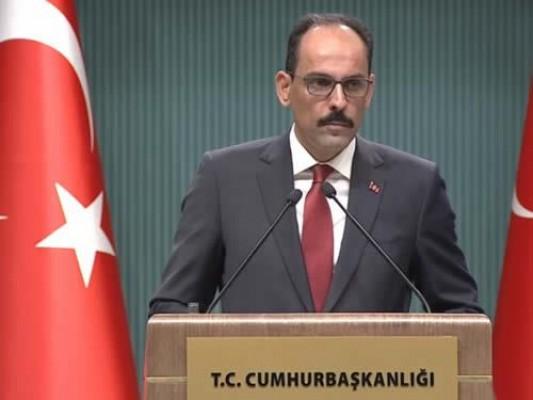 FETÖ'nün rahat nefes almasına Türkiye Cumhuriyeti izin vermeyecektir