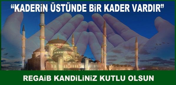 Allah'ım! Recep ve Şaban ayını bizim için mübarek kıl ve bizi Ramazan ayına kavuştur