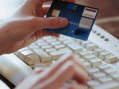 Bankalar SMS'den de para alacak