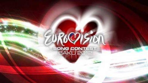 Ermenistan Eurovision'a katılmıyor