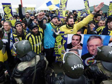 Fenerbahçe taraftarı Çağlayan'da