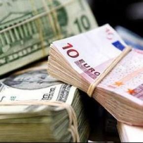 Gün ortasında döviz piyasası Dolar 1,7699 TL, euro 2,3547 TL