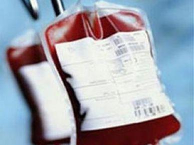 İkinci hastalıklı kan faciası: 3 ölü!
