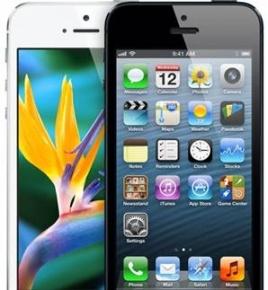 iPhone 5S üretimi başladı