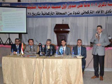 Irak'ta Türkmen basını 101 yaşında