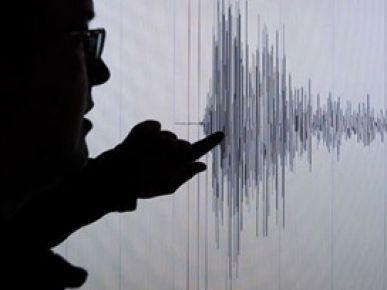 Kanada'da 5.7 şiddetinde deprem