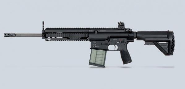Milli Piyade Tüfeği, MKE ruhuyla üretildi