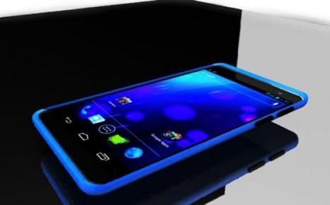 Samsung'dan, S4 yerine 'süper telefon' sürprizi...