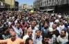 Ürdün'de Erdoğan sesleri yankılandı