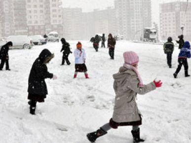 Tunceli'de eğitime bir gün ara verildi