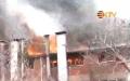 Gaziosmanpaşa'da Kumaş fabrikası küle döndü